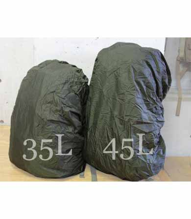 AQUACOVER BACKPACKCOVER 01